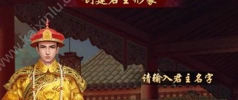 皇上吉祥2微信小程序游戏官网下载最新版图片3