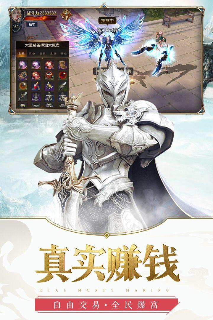 元尊传手游官方版最新安卓版 v2.7.