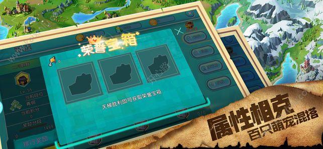 梦幻驯宠记游戏官网下载最新版图片2