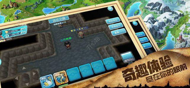 梦幻驯宠记游戏官网下载最新版图片3