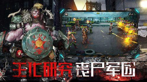 废土探险手游官方下载正式版图片1