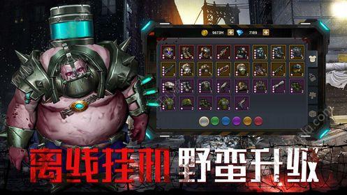 废土探险手游官方下载正式版图片3